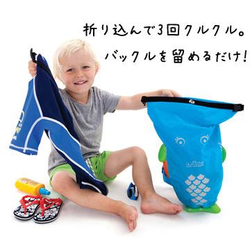 防水パドルバッグ