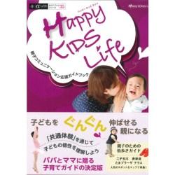 happy kids life